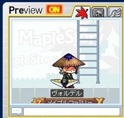 Maple100903_0403113.jpg