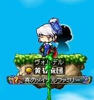 Maple101229_044021.jpg