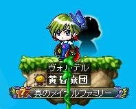 Maple101229_040539.jpg